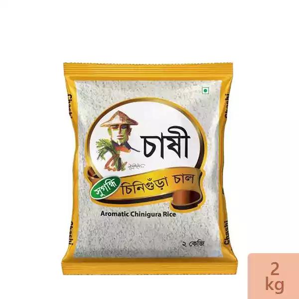 Chashi Aromatic Chinigura Rice (2 KG)