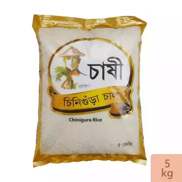 Chashi Aromatic Chinigura Rice (5 KG)