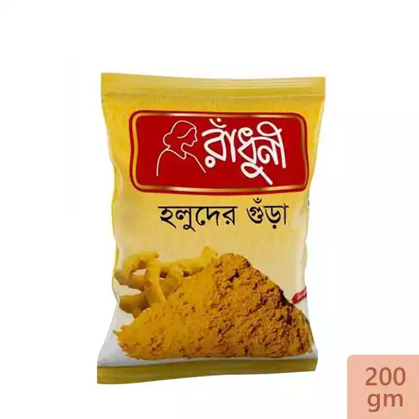 Radhuni Turmeric Powder (Holud) 200 gm