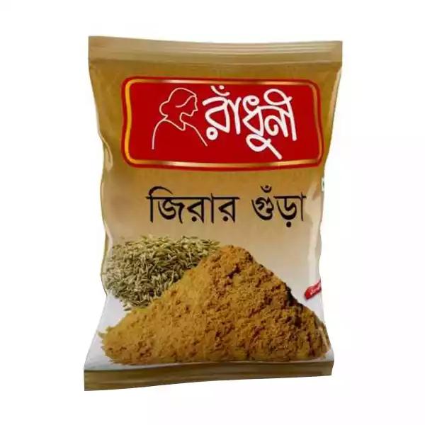 Radhuni Cumin (Jeera) Powder- 100 gm