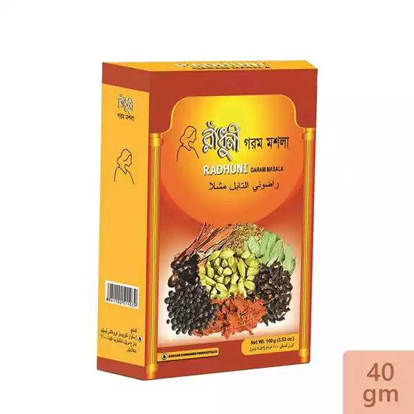 Radhuni Garam Masala- 40 gm