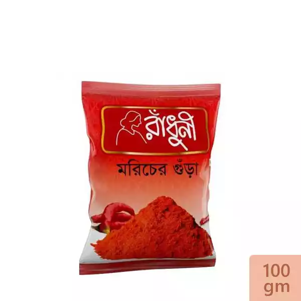 Radhuni Chili (Morich) Powder- 100 gm