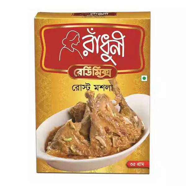 Radhuni Roast Masala (35 gm)