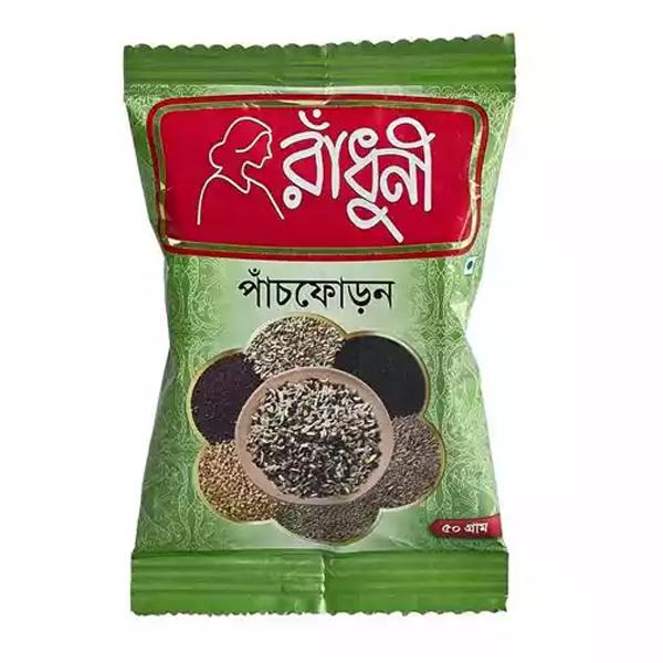 Radhuni Panch Foran (50 gm)