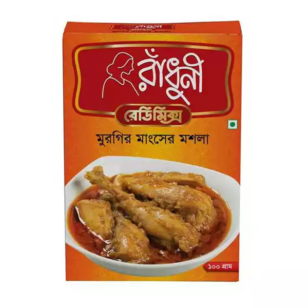 Radhuni Chicken Masala (20 gm)