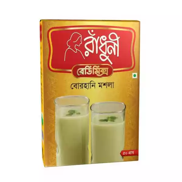 Radhuni Borhani Masala (50 gm)