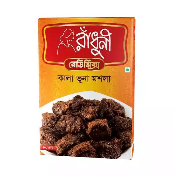 Radhuni Kala Bhuna Masala (80 gm)