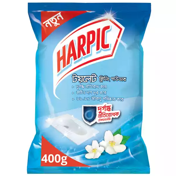 Harpic Toilet Cleaning Powder (400 gm)