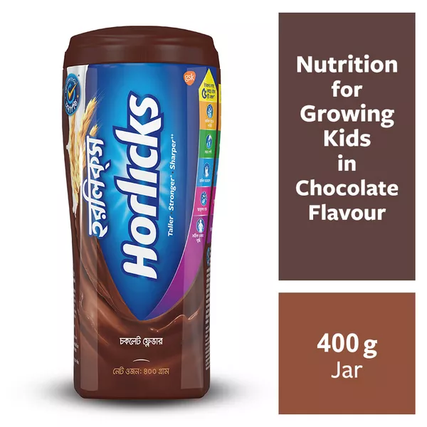 Chocolate Horlicks Jar (500 gm)