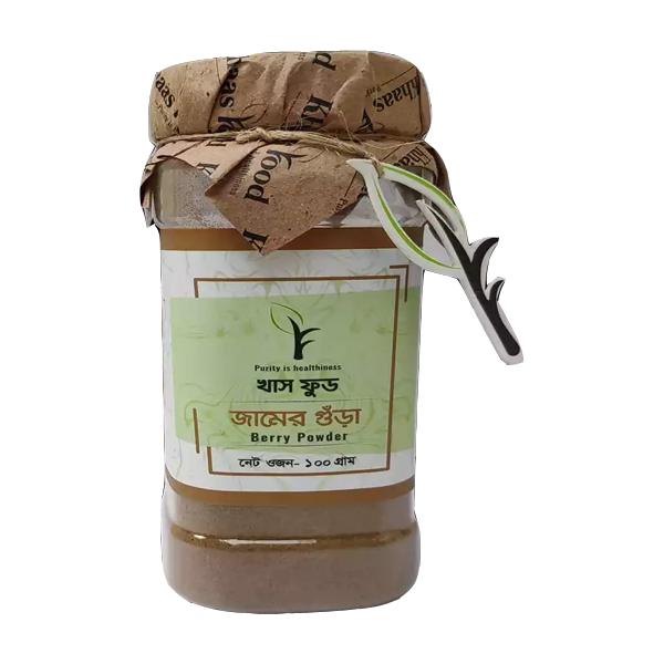 Khaas Food Berry Powder (100 gm)