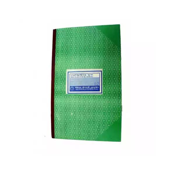 Register Book 150 page (1pcs)