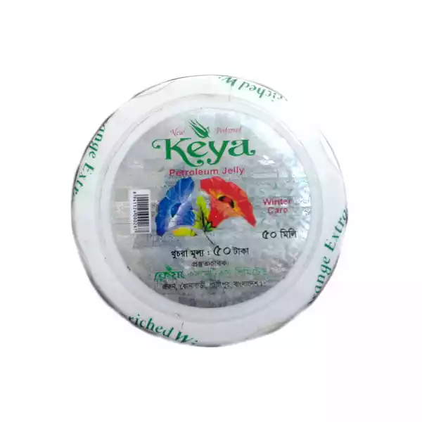Keya Petroleum Jelly (50 ml)