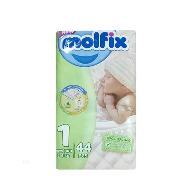 Molfix Baby Diaper Belt 1 New Born 2-5 kg (44pcs)