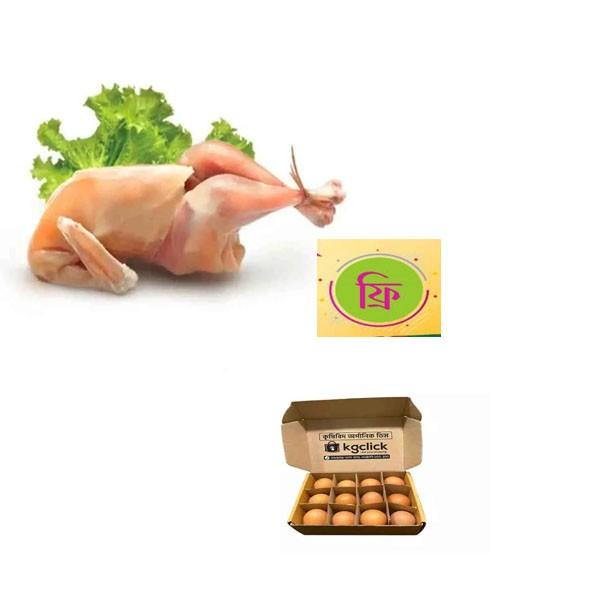 Krishibid Sonalika Chicken Cock Without Skin (4 Pcs)-Get 12 Pcs Krishibid Organic Eggs FREE