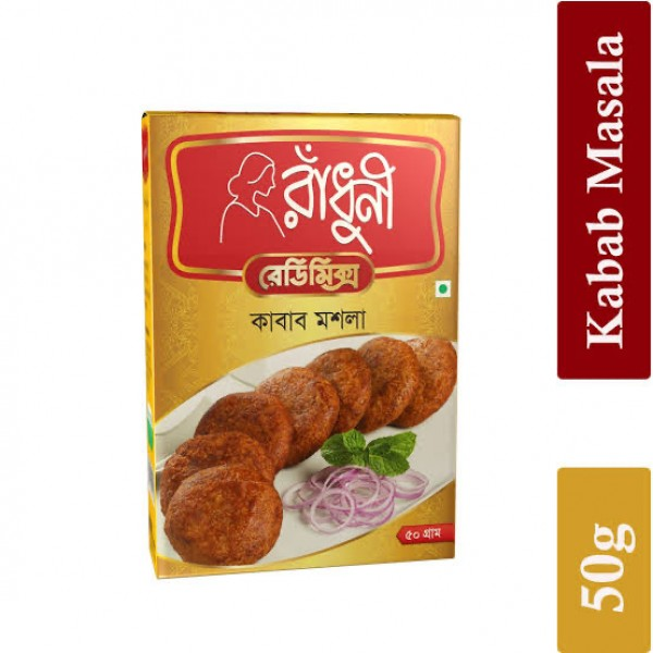 Radhuni Kabab Masala - 50gm